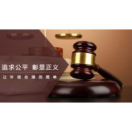 北京拆迁律师 拆迁补偿安置 农村房屋拆迁 德凯律师电话