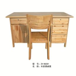 ZH-BG081木质课桌凳