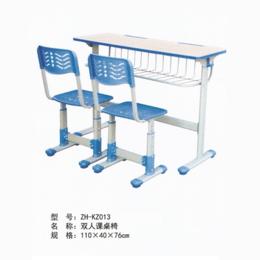 ZH-KZ013双人课桌椅