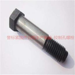 石标牌10.9级绞制孔螺栓生产厂家誉标紧固件公司