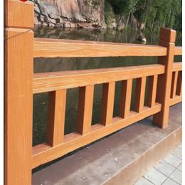 模具现浇栏杆水泥仿木护栏缩略图