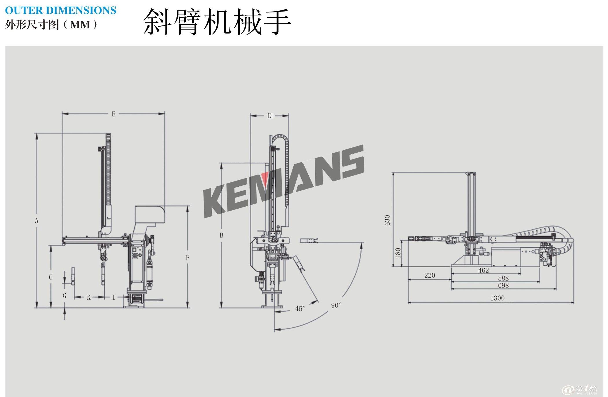 轻巧耐用    【产品简介】:斜臂取料机械手通常配备紧凑设计的气缸图片