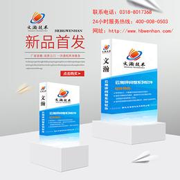 海原县电子阅卷系统软件  网上阅卷系统销售