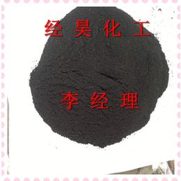 经昊化工出售  高温沥青粉 80-100目缩略图
