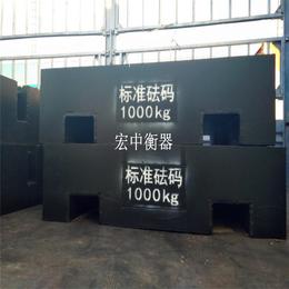 哈尔滨2吨平板配重砝码 汽车衡校正砝码