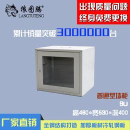 狼图腾机柜A9U优质小型壁挂墙柜交换机网络机柜厂家直销