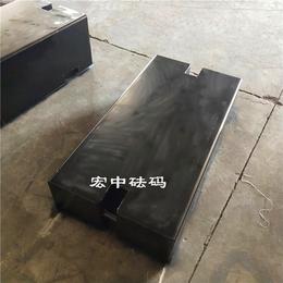 1吨2吨计量用锁型 圆形 平板式标准砝码