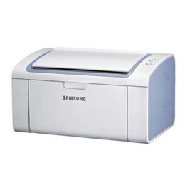 新余激光打印机三星ML-2161