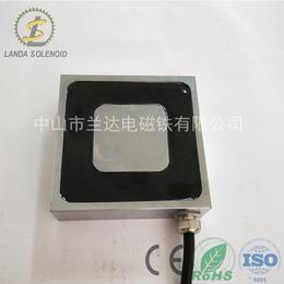 广东中山兰达电磁铁强力方形吸盘式电磁铁型号H10010030