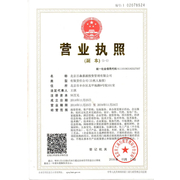 北京百森嘉源投资管理有限公司