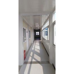 河北打包箱式房订制、打包箱式房、河北天宇广博
