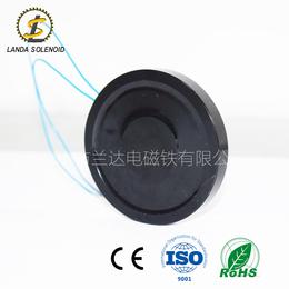 直流吸盘式电磁铁H7009环形机械搬运电磁铁吸铁板