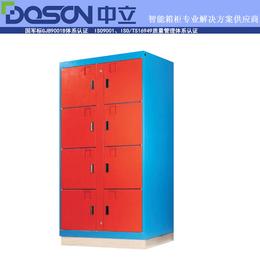 寄存柜系统_图书管理系统_中立智能装备
