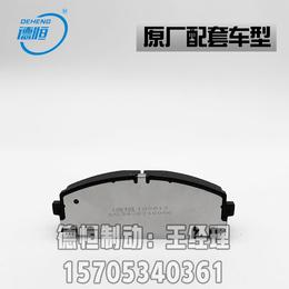天籁前刹车片原厂品质 天语前风度A32小片盘式陶瓷刹车片