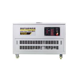 12千瓦静音汽油发电机组品牌