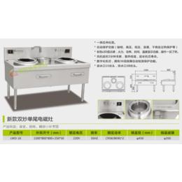 电磁煲汤炉直销,长春电磁煲汤炉,炉旺达厨业