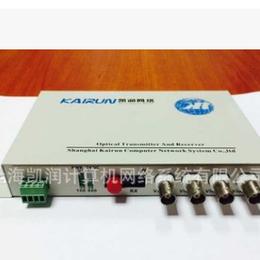 供应 DFS-10-100-FC 20B 单模单纤光收发器