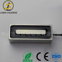 微型方形电磁铁机械ptpt9大奖娱乐起重电磁铁吸附力70N H602020