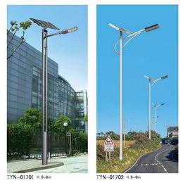 太阳能路灯 安装,汕头太阳能路灯,玖能新能源(查看)