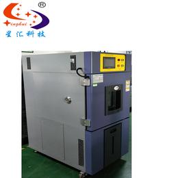 星汇厂家直销80L100L烤漆不锈钢高低温交变湿热试验箱