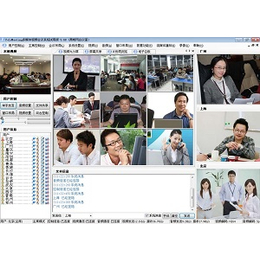 供应视频会议软件系统缩略图