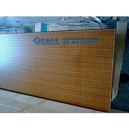 毕节穿孔孔木吸音板前十大厂家贵州教室影院吸音板安装方法