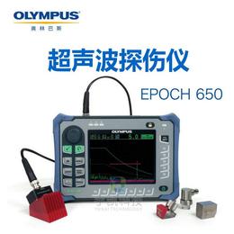 供应美国Olympus EPOCH650铸件裂纹气孔探伤仪