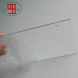 1毫米透明防静电PC耐力板厂家批发 可加工定制