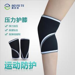 厂家直销加厚7mm运动护膝 高质量健身护膝运动护膝户外用品