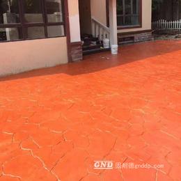 固耐德压模彩色艺术地坪水泥混凝土压花地坪材料印花地坪缩略图