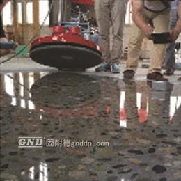 固耐德大颗粒仿水磨石固化地坪缩略图