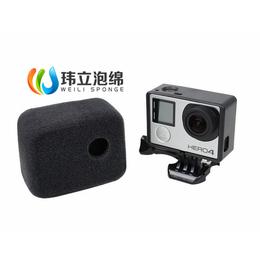 东莞玮立直销运动相机海绵防风罩 高密度防风降噪保护套