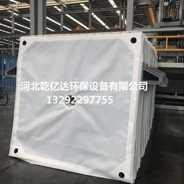 工业过滤布 丙纶 涤纶滤布 耐高温耐酸碱性能强滤 压滤机滤布