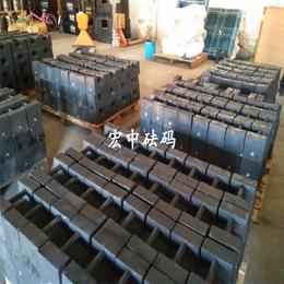 20kg 25kg电梯校准砝码 M1级铸铁标准砝码