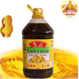鲁花压榨特香菜籽油   5L