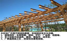 葡萄架钢构廊架木纹漆施工 仿木纹漆施工教学 河南木纹漆厂家