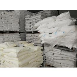 广东东莞亚博平台网站 超白纳米级二氧化钛