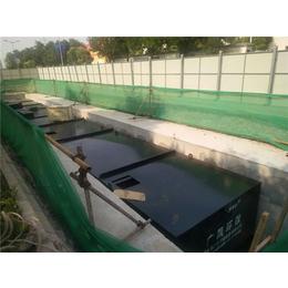 纺织污水处理设备选用|诸城广晟环保|纺织污水处理设备