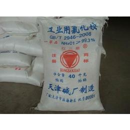 郑州氯化铵厂家河南工业氯化铵价格