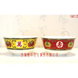 定制加字寿辰礼品碗  寿碗定做厂家