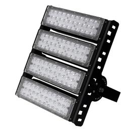 灯港照明(图)-固态投光灯-江西投光灯