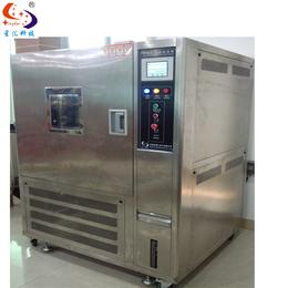 高温老化试验高低温老化检测箱高温老化试验箱高温老化试验室厂家
