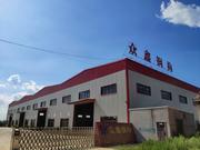 江西众鑫钢结构有限公司