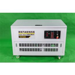 10千瓦静音汽油发电机组型号