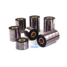兴道盛产品发布理光全树脂基碳带   80mm300m