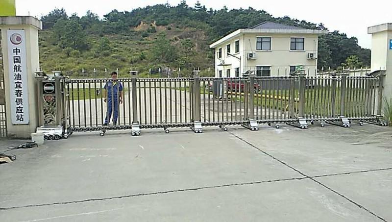 中国航油宜春供应站