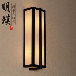 新中式灯具 现代中式壁灯定制