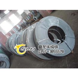 盛龙华提供高品质纯铁