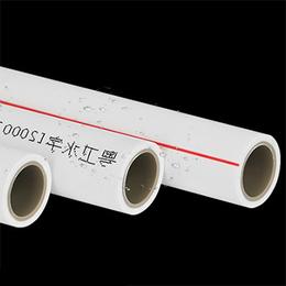 ppr水管  冷热管材 联槊
