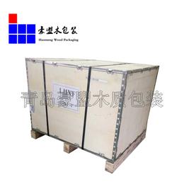 黄岛钢带箱加工定制厂家 胶合板木箱免熏蒸出口特价